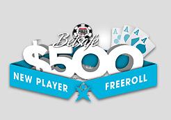Бесплатные фрироллы для всех новых игроков с гарантированным фондом $500